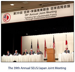 39th Annual Joint Meeting and Florida Seminar in Japan