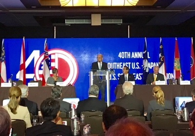 Norden Presides Over Florida Delegation at 40th Annual SEUS/Japan Joint Meeting